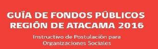 Fondos 2016
